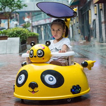Children's electric car toy car four wheels can sit people baby kids motorcycle stroller baby stroller 1-3 years old