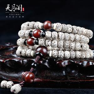 灵月阁星月菩提子108颗正月高密文玩手串男女佛珠项链情侣手链