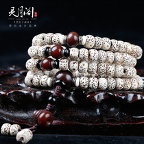 Ling Moon Pavilion star Moon Bodhi son 108 month long density playing hand string male and female Buddha beads necklace Couple Bracelet