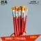 油画笔尼龙毛笔丙烯画笔整套工业用笔漆刷油漆笔1-12号全套装画材