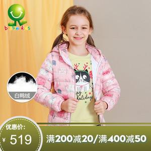 堡狮龙童装女童猫咪可收纳羽绒服轻薄外套冬543004070