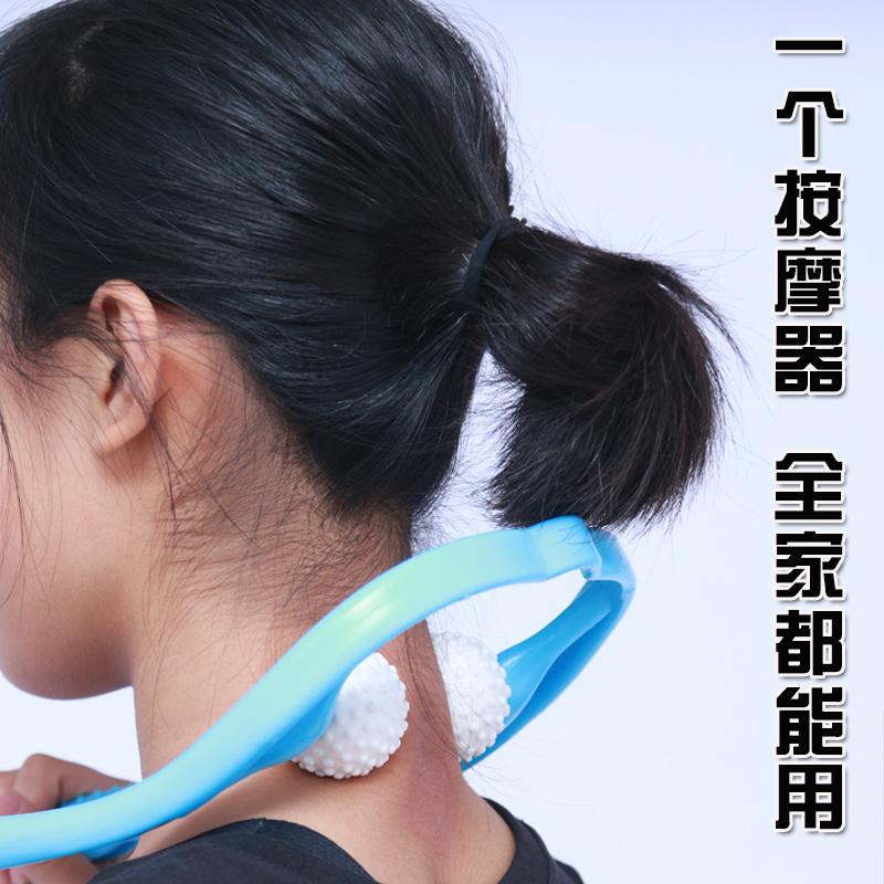 頸椎按摩器手動夾脖子護頸經絡按摩球家用辦公室穴位頸部揉捏肩頸
