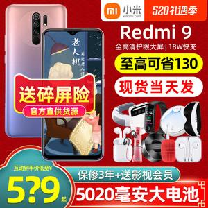 当天发货】xiaomi /小米新品手机