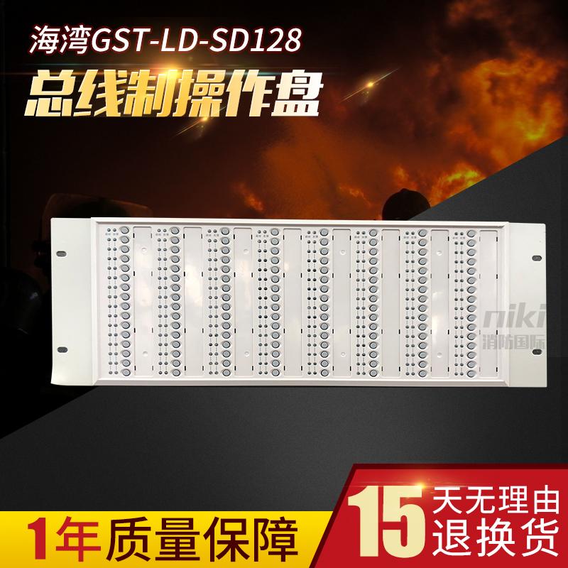 Море бухта GST-LD-SD128 общий линия система операционная блюдо смартфон шаг контроль блюдо оригинал сейчас в надичии