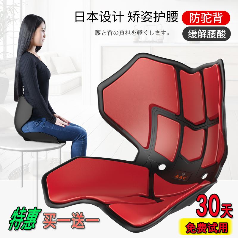 Подушки для стульев Артикул 547596553536