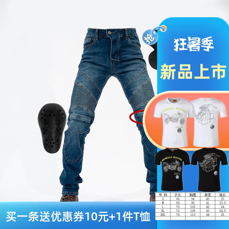 Штаны для мотоциклистов Артикул 616418360369