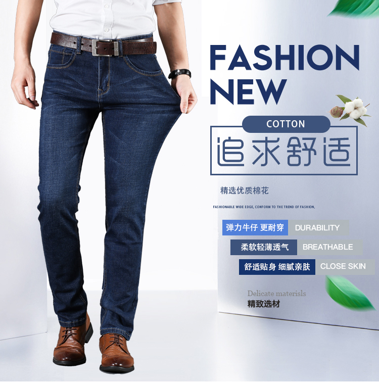 Mens jeans mens straight loose casual pants mens pants middle-aged dad high waist elastic pants casual pants