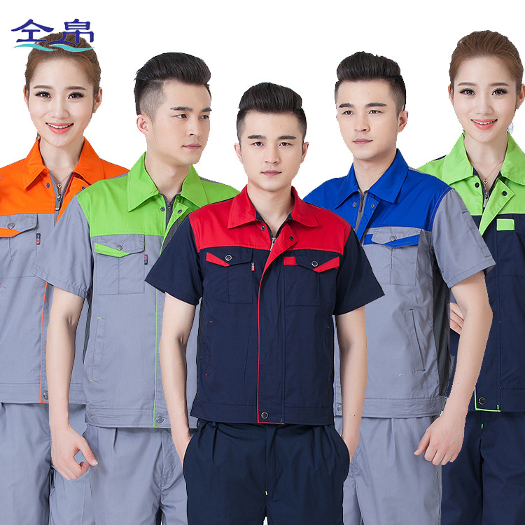 Short sleeve summer wear car maintenance work clothes car wash shop uniform mechanical drivers clothing engineering construction supervision tooling