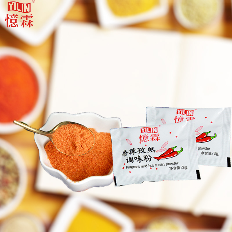 Yilin spicy cumin powder barbecue seasoning powder 2G * 500 small bag barbecue fried chicken products