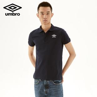 茵宝UMBRO夏季男装新款短袖POLO衫休闲纯色翻领运动短袖