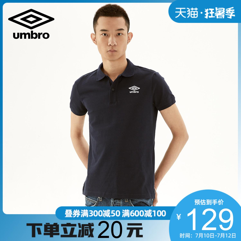 Спортивные рубашки Поло Артикул 548962621969