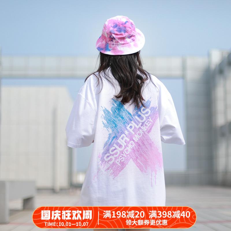 潮欢喜ssur*plus联名pcmy潮牌t恤热销160件五折促销