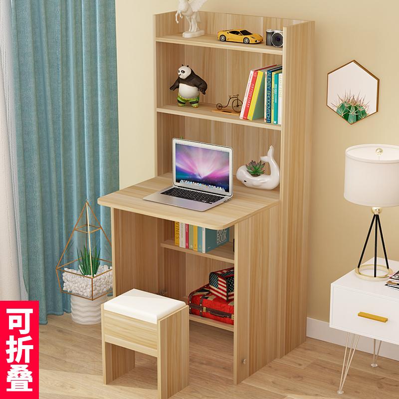 一体学生家用简约卧室写字台边书架(非品牌)