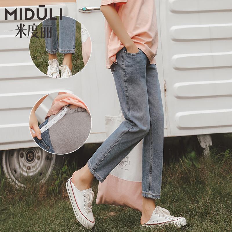 孕妇裤夏季九分裤