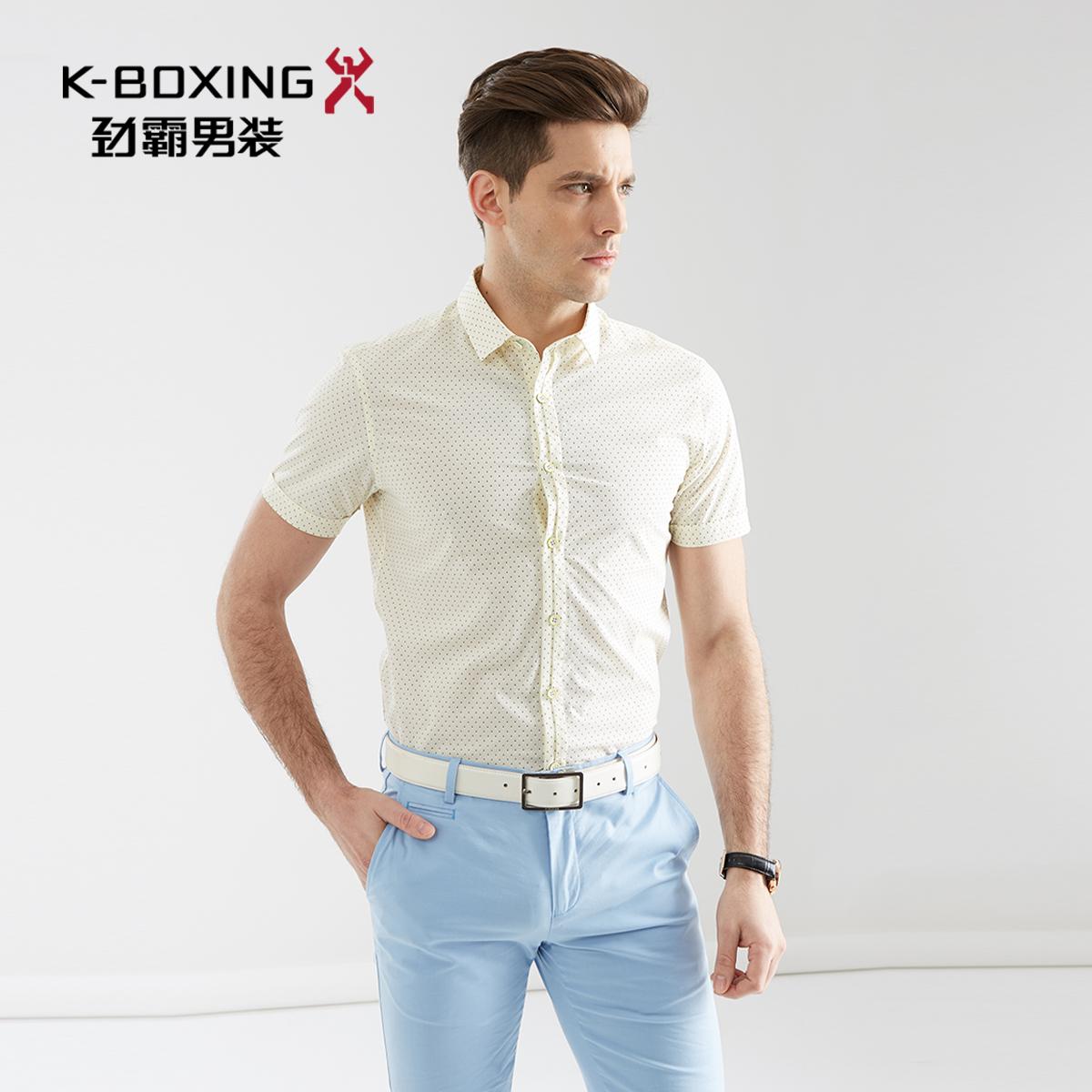 夏季新款 劲霸男装短袖衬衣时尚商务休闲男款衬衫BECJ2125