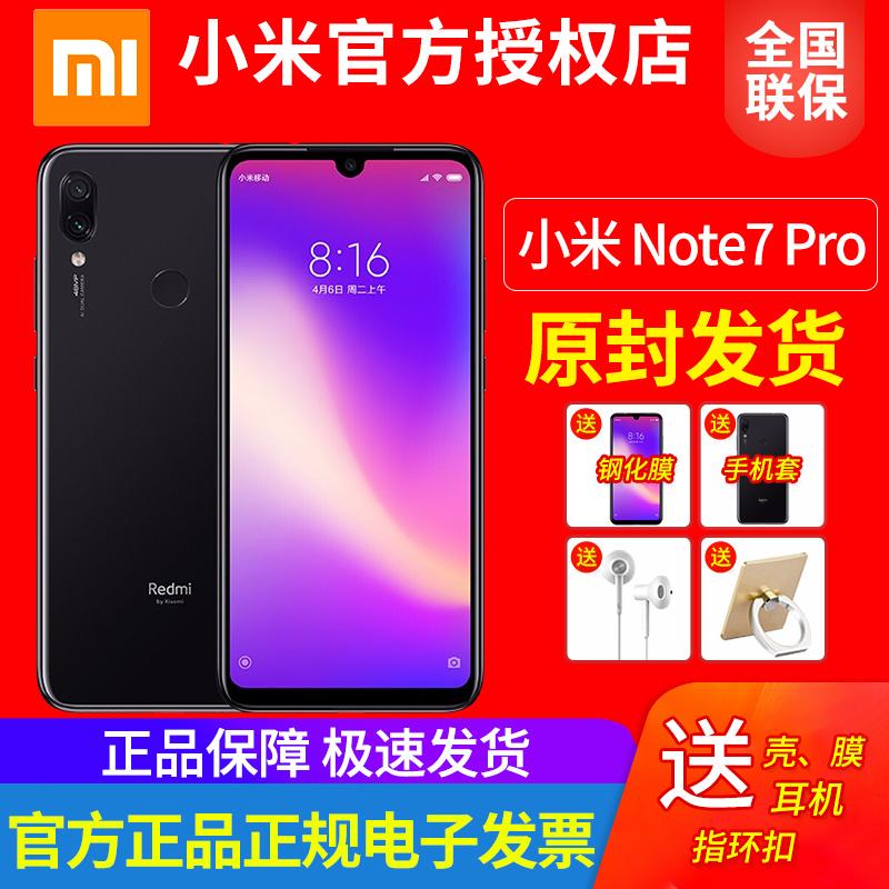 顺丰速发 Xiaomi/小米 红米Redmi Note7Pro 全网通4G 双卡双待 游戏手机手机官网旗舰店K20pro米9x 小米CC9