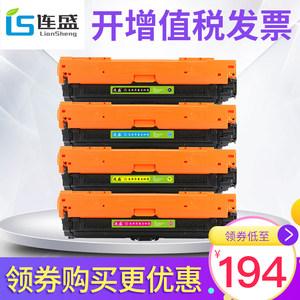 连盛适用惠普HP 651A硒鼓CE340A LaserJet700 color MFP M775dn M775F Z M775打印机粉盒341A 342A 343A墨粉