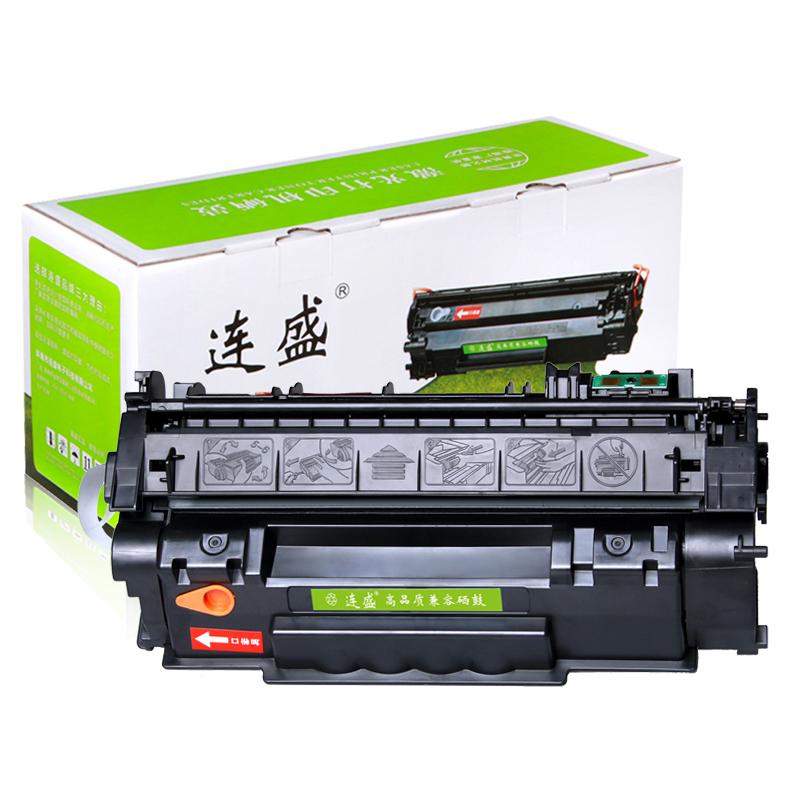 連盛易加粉 HP49A硒鼓Q5949A HP5949A HP1320打印機墨盒HP3390