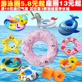 宝宝加厚婴幼儿腋下圈游泳圈儿童0-1-3-6-8岁小孩坐圈救生圈趴圈