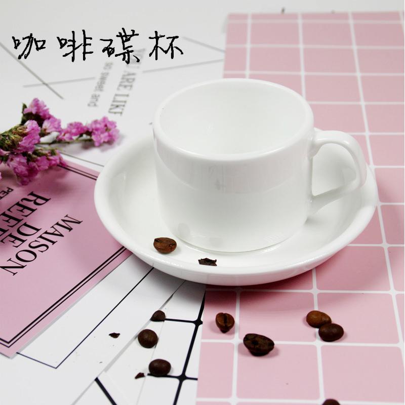 Термоприводная чашка diy персонализированные заказные поставки пустые белый Чашка чашки чашки чашки чашки чашки чашки цветка оптовые продажи