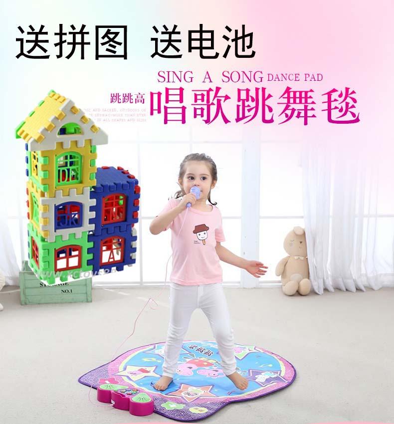 Прыжки высокий ребенок танцы машинально ребенок ребенок обучения в раннем возрасте головоломка музыка игрушка подушка ребенок новорожденных игра одеяло