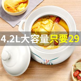 砂锅炖锅陶瓷锅家用燃气小沙锅煲汤锅煤气灶专用汤锅汤煲干烧瓦煲