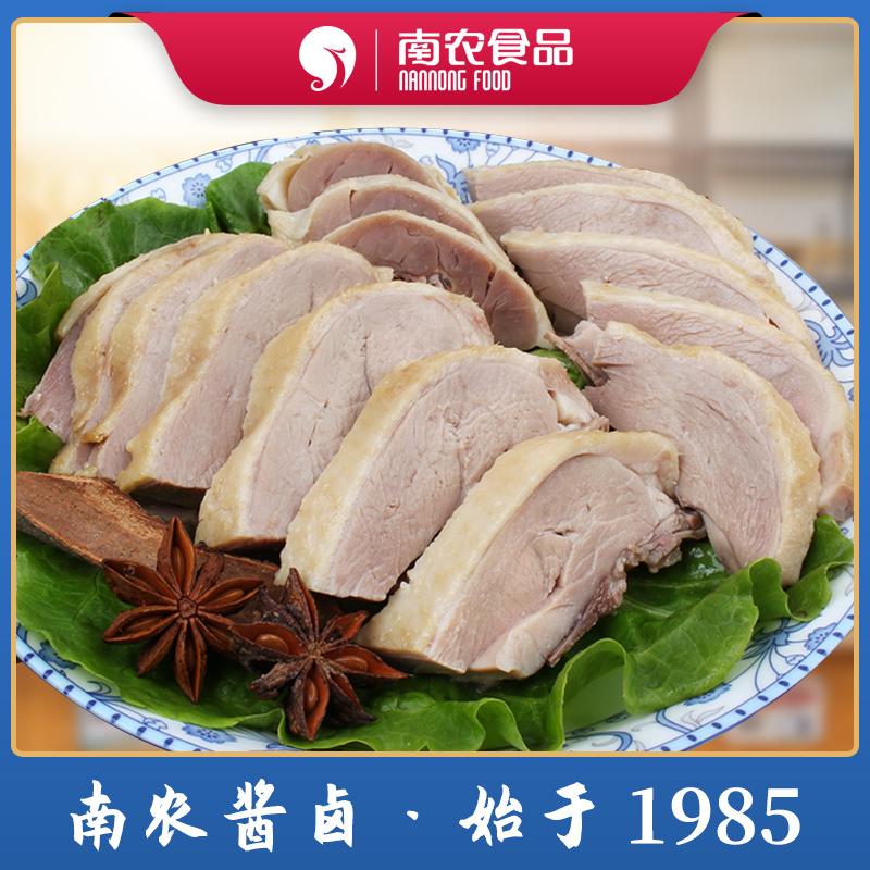 南京特产南农盐水鸭整只金陵桂花咸水鸭板鸭夫子庙真空熟食小吃