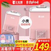 小嬰兒溫奶器奶瓶消毒器帶烘干三合一暖奶二合一鍋柜寶寶專用煮機