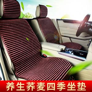 五座汽车坐垫荞麦壳决明子夏季单座养生透气防滑免捆绑四季通用垫