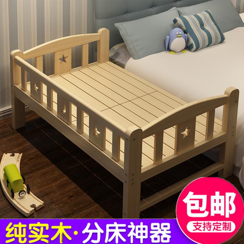 实木拼接宝宝加宽床边带拼婴幼儿床