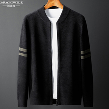 Spring and autumn knitwear coat men's cardigan Korean fashion youth coat handsome slim color contrast fashion sweater coat