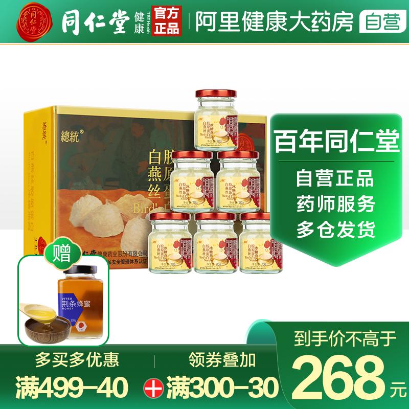 コラーゲンを即席で食べる正月用品の日に輸入して贈り物の箱に妊婦の食品を詰めます。