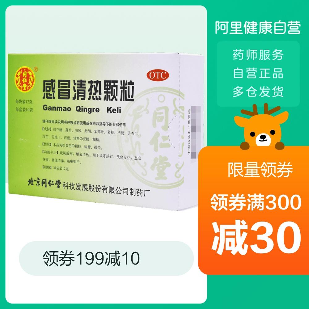 Средства от кашля / Жаропонижающие лекарства Артикул 539800759755