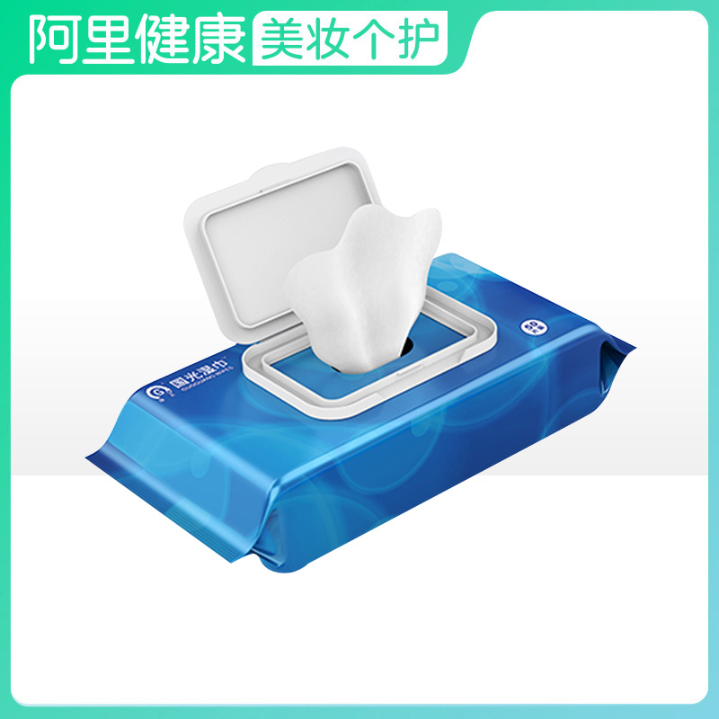 Guoguang alcohol wipes wet paper * 50 pieces disposable hand wipe sterilization portable cleaning 75% alcohol