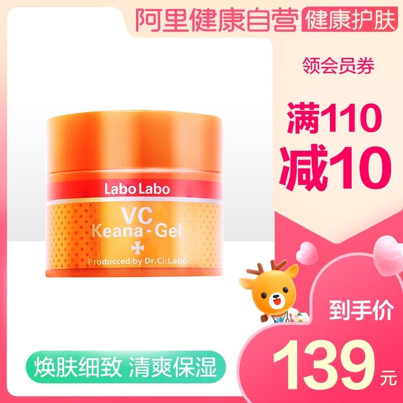 Dr.Ci : Labo City doctor pore meticulous gel 90g moisturizing cream for men and women moisturizing pores in Japan