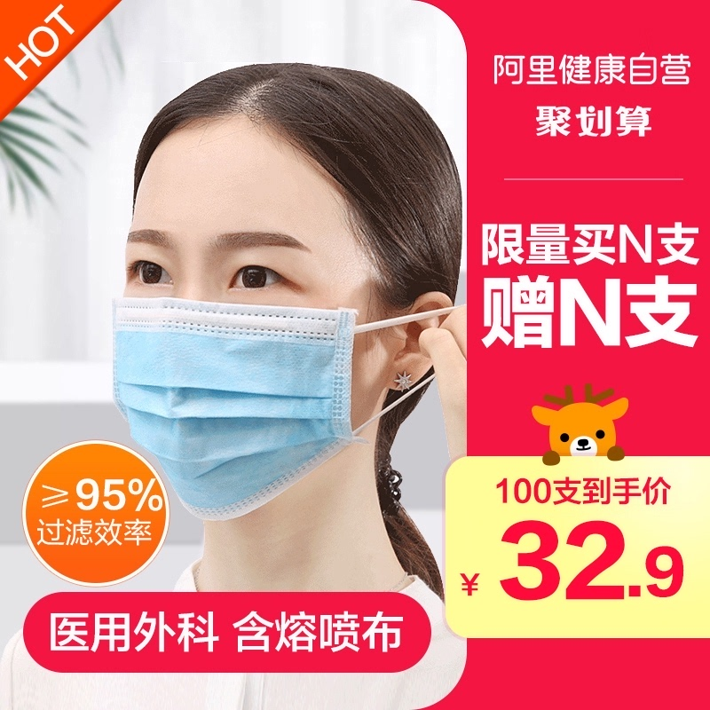 Medical surgical mask disposable medical mask dustproof breathable adult three layer protection breathable doctor