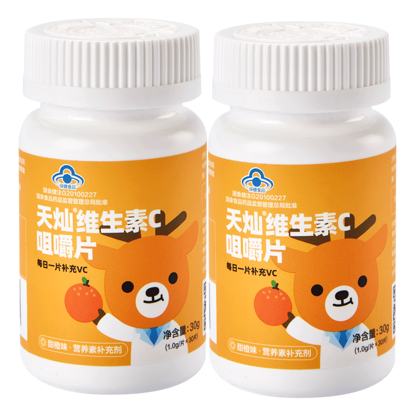 Two bottles of Tiancan vitamin C chewable tablets for adults