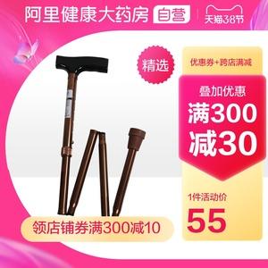 可孚拐杖 助行器手杖KFSZ005防滑伸缩老年人便携轻便铝合金可折叠
