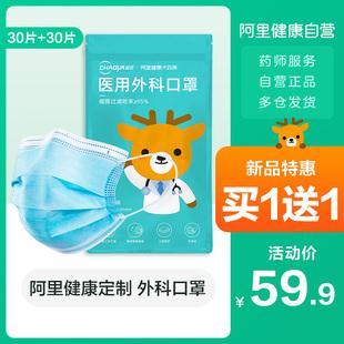 舒宁声波电动牙刷+好迪洗发水750ml+网易HIFI入耳式耳机