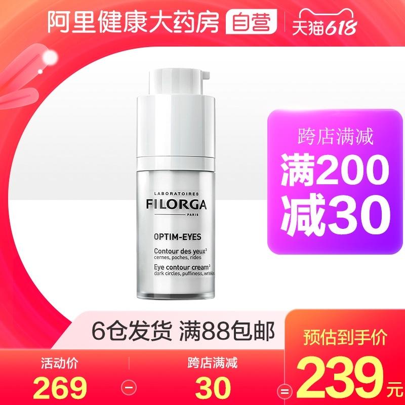 FILORGAフィロガアイクリーム360引き締めます。目の周り15 ml。