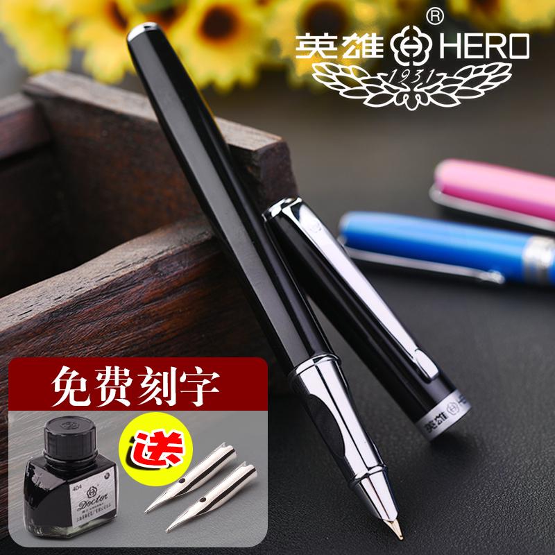 英雄钢笔正品0.5mm男孩女孩儿童三年级小学生专用练字书写钢笔初学者用金属钢笔可换墨囊免费定制刻字