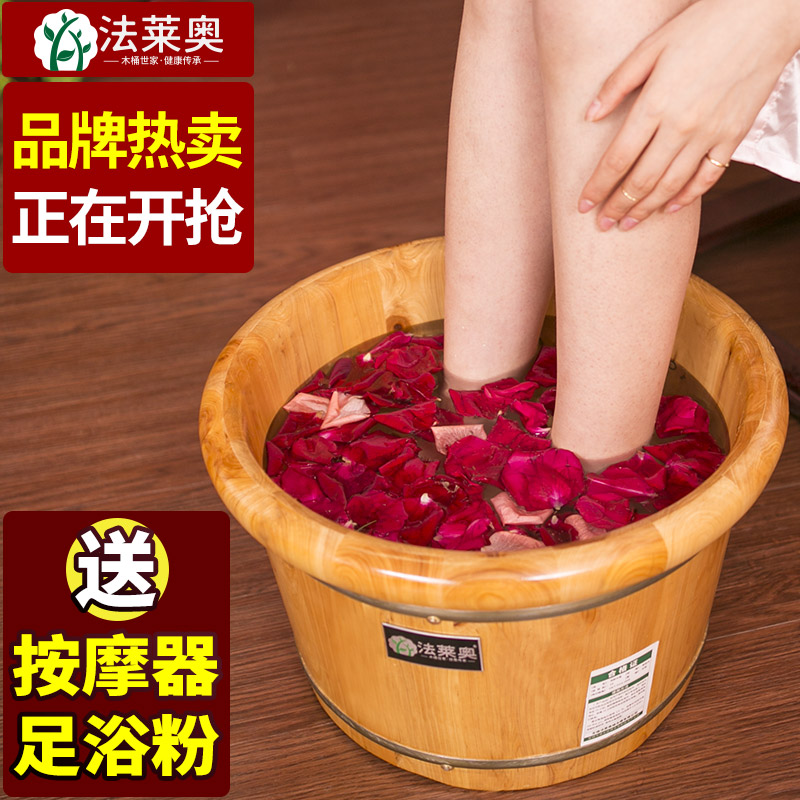 香柏木桶泡脚木桶足浴桶带盖成人加厚洗脚木盆实木家用木头洗脚盆