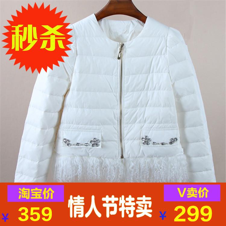 皇冠专柜正品 2011年 秋 11JA125羽绒服,¥6580