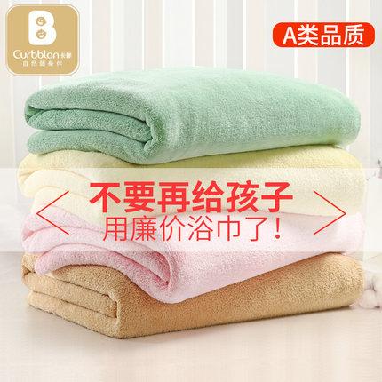 婴儿浴巾新生儿宝宝洗澡比纯棉纱布吸水速干超柔软儿童大毛巾初生