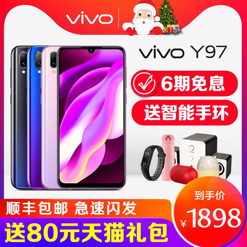 2018新上市手机 vivo Y97手机 全新机 vivoy85 vivoy71 vivoy95 vivox9 vivo x30手机 vivo手机官方旗舰店官