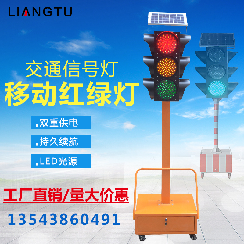 Traffic lights solar energy traffic lights driving school warning lights yellow flashing lights at intersections Mobile