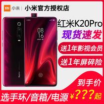 小米RedmiK20骁龙855红米k20pro官方旗舰新手机9尊享版Xiaomi