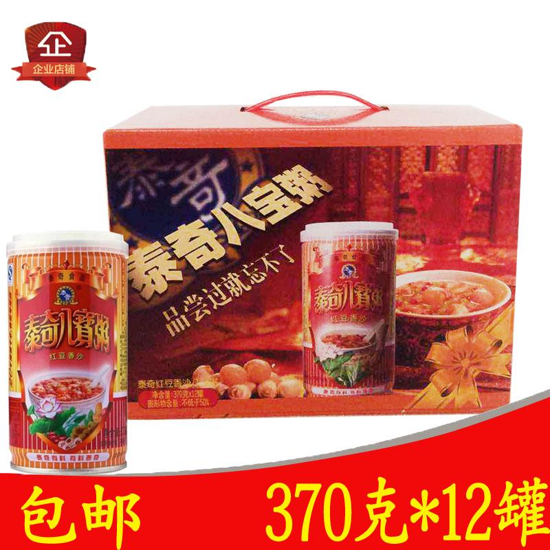 泰奇八宝粥红豆香沙370g克*12罐装整箱 速食粥饮料新日期广东包邮