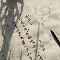 手写客厅天道酬勤办公室励志书法作品厚德载物字画装饰真迹挂画