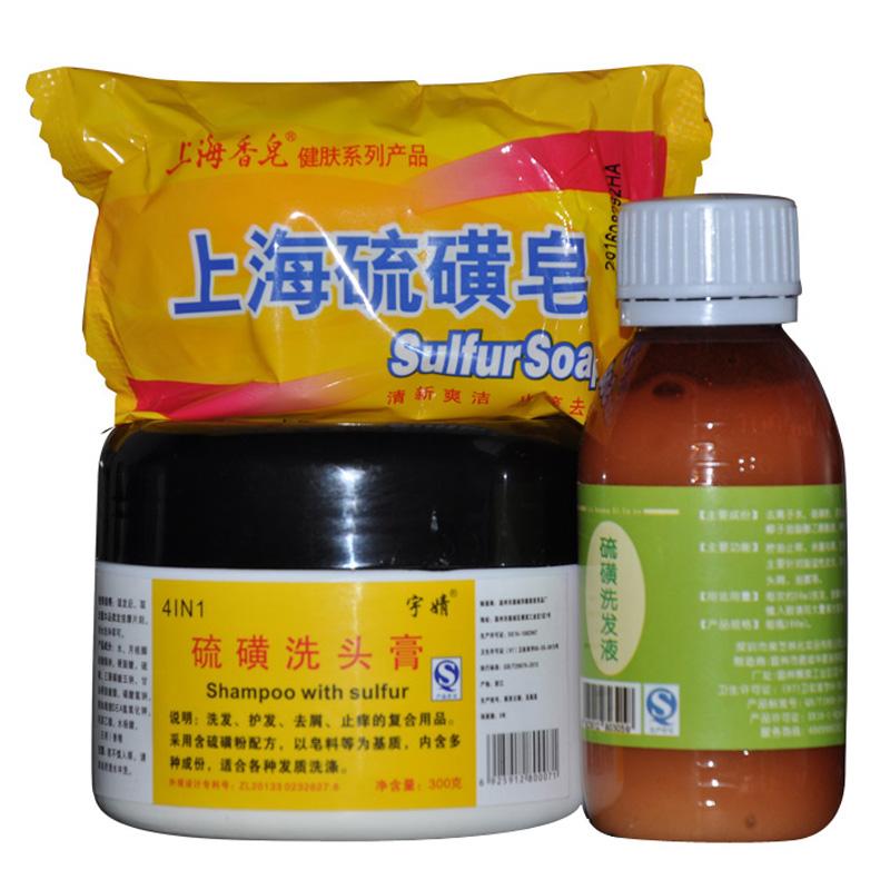 上海硫磺皂3件洁面肥皂洗脸香皂复方软膏洗浴乳膏洗头膏洗发水满26.80元可用1元优惠券